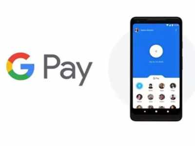 Google Pay: Google to HC: GPay doesn't require RBI authorisation as it's not a payment system operator